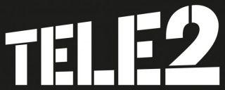 U četvrtom kvartalu 2016. Tele2 Hrvatska bilježi istu razinu prodaje kao i prošle godine