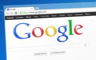 Google odgodio kontroverzni plan uklanjanja internetskih kolačića