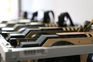 Nvidia za pad prodaje krivi - kriptovalute