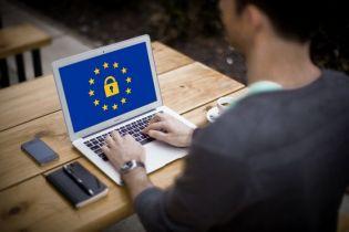 Google kažnjen s 50 milijuna eura