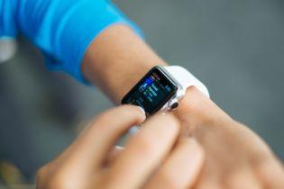 1000 Apple Watcheva za istraživanje poremećaja u prehrani
