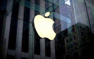 Apple kupio Intelov modemski biznis za milijardu dolara