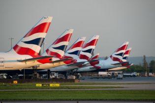 Ukradeni podaci korisnika British Airwaysa