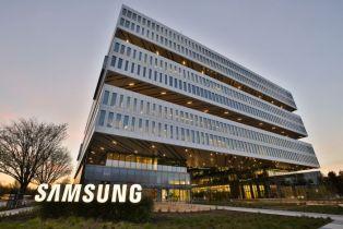 Samsung za pad dobiti krivi slabu prodaju čipova