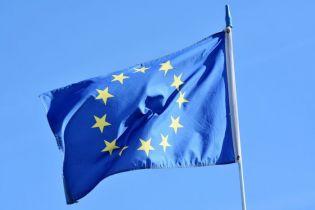 EU: Listopad donosi radionice o cyber-higijeni