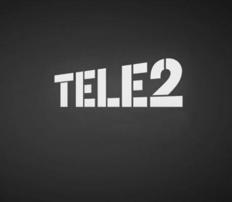 Tele2 do kraja godine odlazi iz Hrvatske