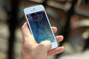 Samsung neće biti glavni dobavljač zaslona za iPhone